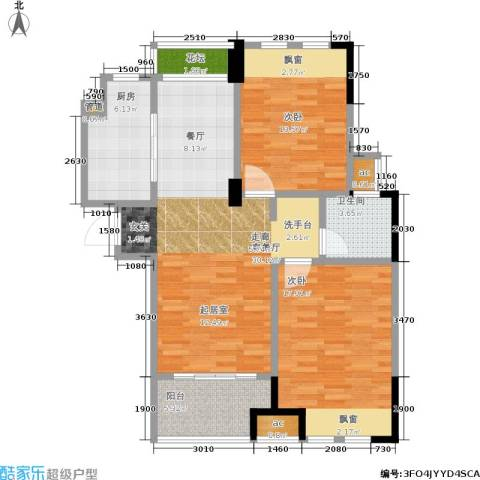 橡树城2室1厅1卫1厨87.00㎡户型图
