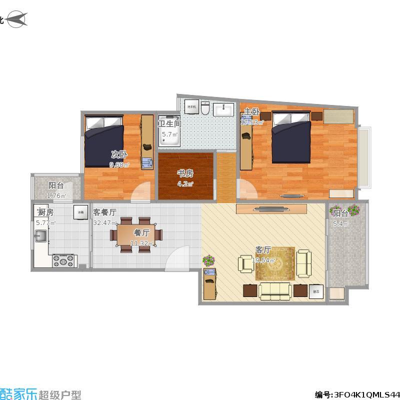 两室两厅加书房