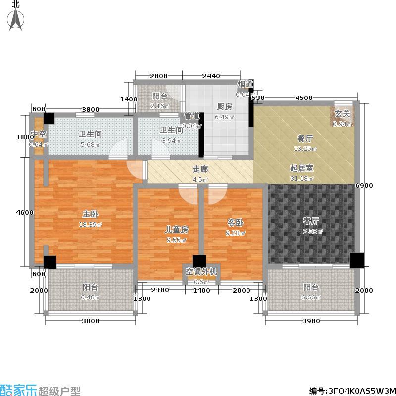 颐和雅轩125.56㎡南塔23-25层04+05单元户型