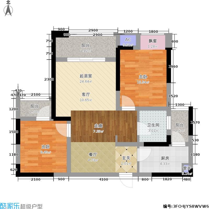 北大资源江山名门62.84㎡北大资源・江山名门一期F组团1号楼D1户型