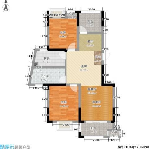 龙海骏景2室1厅1卫1厨86.00㎡户型图