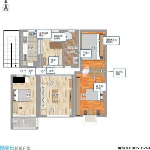 光明康力家园3室2厅1卫1厨125.00㎡户型图