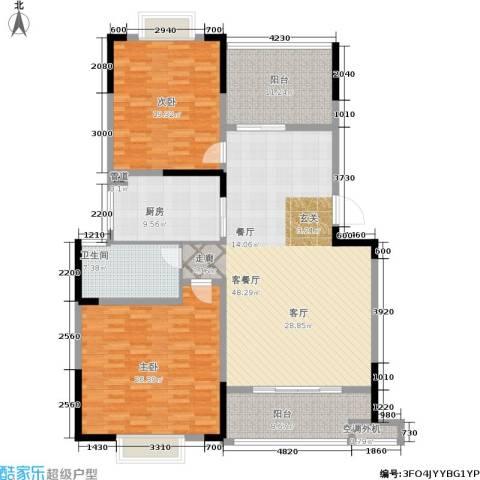 龙海骏景2室1厅1卫1厨147.00㎡户型图