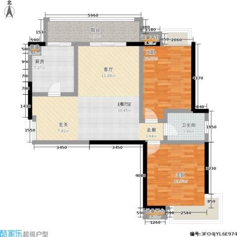 硚房翰林珑城2室0厅1卫1厨94.00㎡户型图