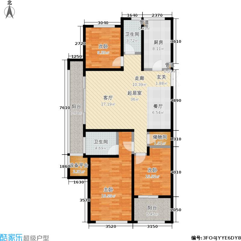 翠屏诚园124.00㎡一期6、7号楼标准层F户型