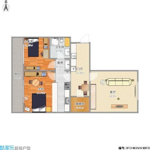 新兴大厦2室1厅1卫1厨115.00㎡户型图