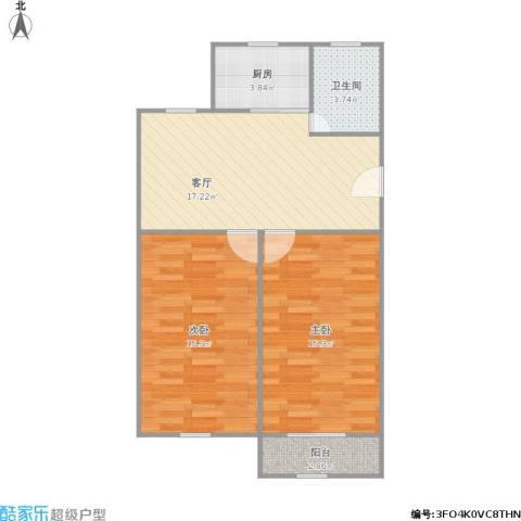 绿园十二村2室1厅1卫1厨78.00㎡户型图
