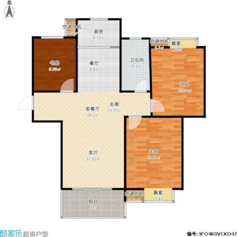 群星苑3室1厅1卫1厨138.00㎡户型图