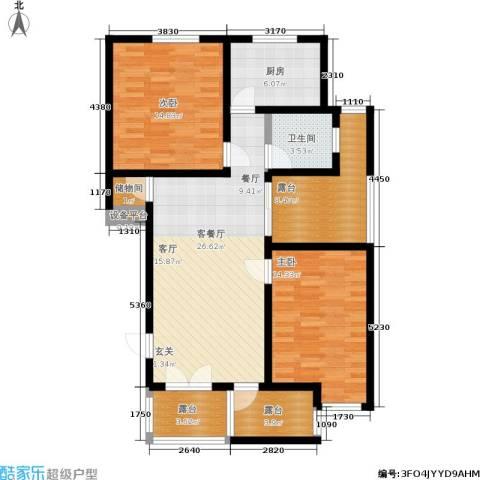 葵花社2室1厅1卫1厨96.00㎡户型图