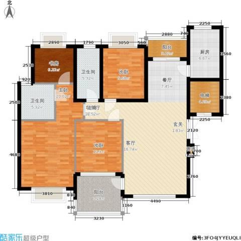 恒大金碧天下4室1厅2卫1厨132.00㎡户型图