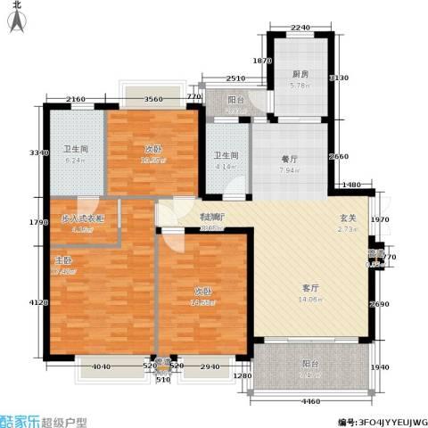 恒大金碧天下3室1厅2卫1厨120.00㎡户型图
