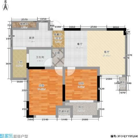 天淳江南2室1厅1卫1厨86.00㎡户型图
