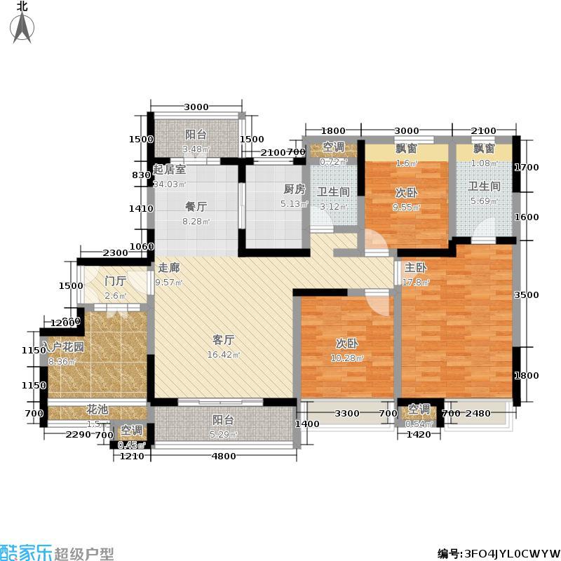 清江泓景139.00㎡25、26号楼D1户型