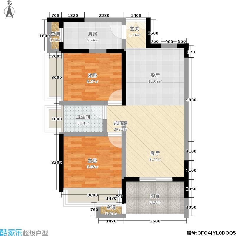 清江泓景88.00㎡5-11号楼C3户型