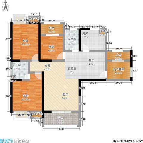 硚房翰林珑城3室0厅2卫1厨129.00㎡户型图