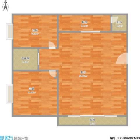 锦绣江南一期2室1厅1卫1厨96.00㎡户型图