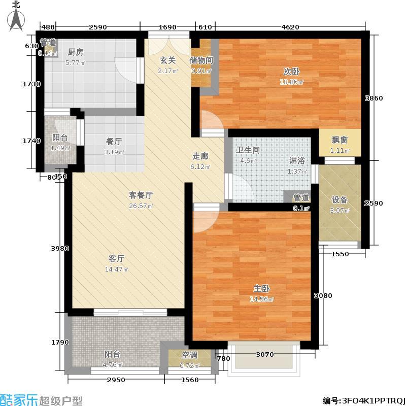 中海万锦城三期90.00㎡三期户型2室2厅