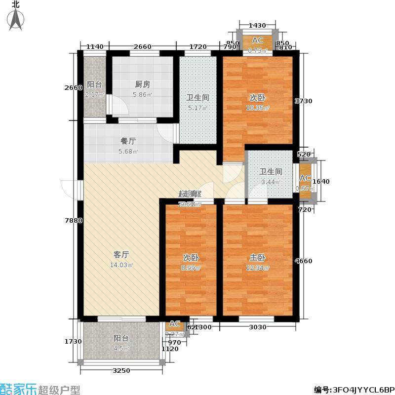 金东城世家97.13㎡六期8、10号楼标准层H户型