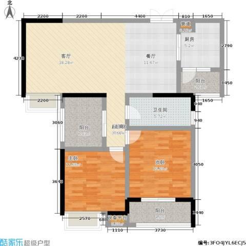 硚房翰林珑城2室0厅1卫1厨103.00㎡户型图