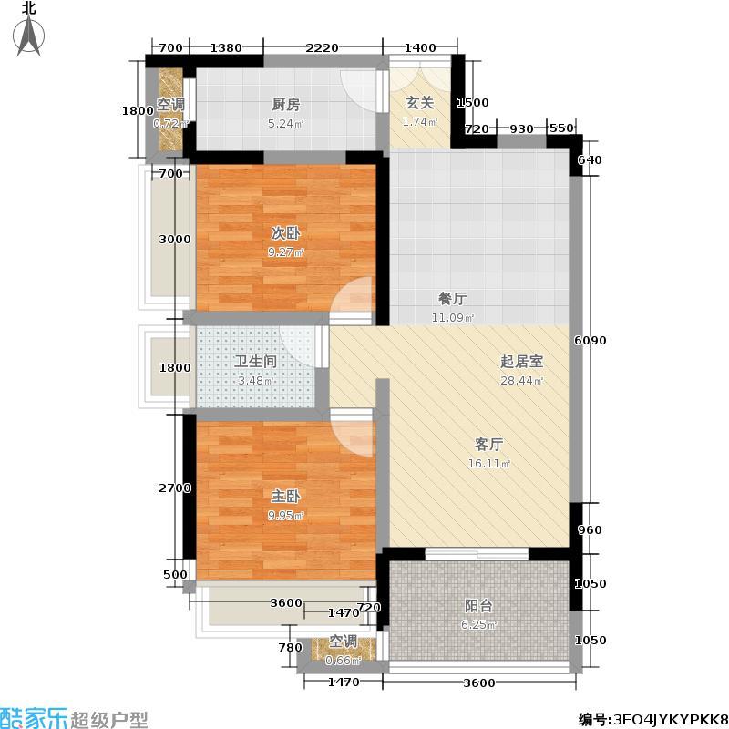 清江泓景88.00㎡12、13号楼C3户型