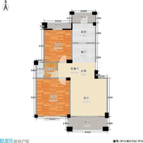 南国明珠2室1厅1卫1厨87.00㎡户型图