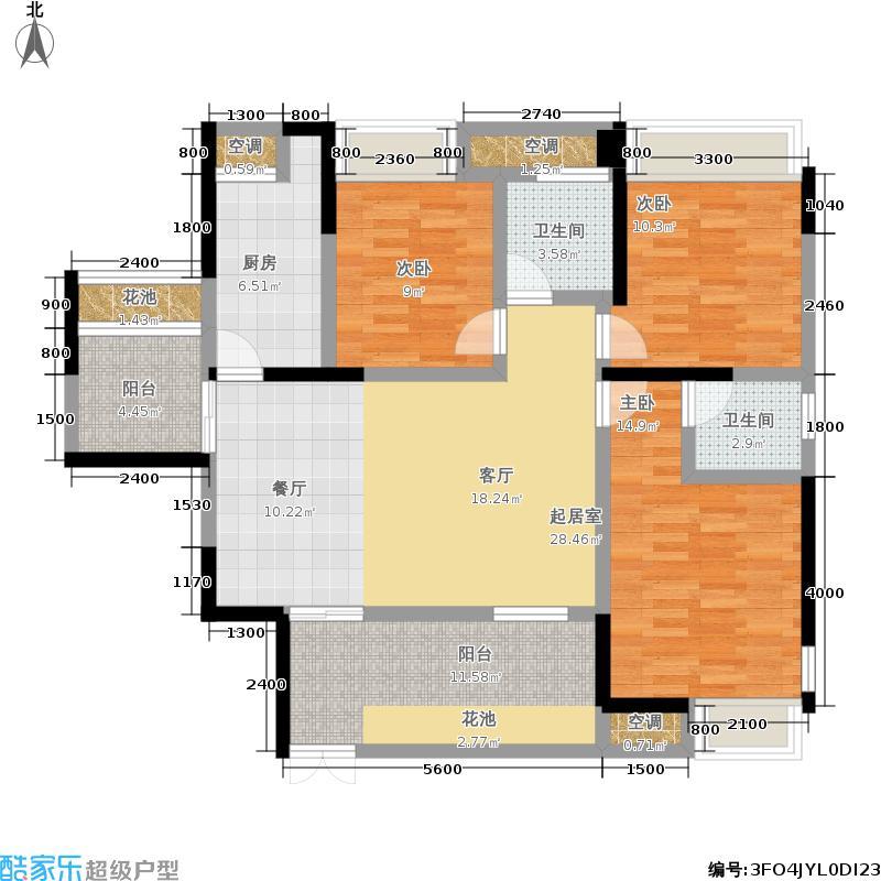 清江泓景120.00㎡5-11号楼C2户型