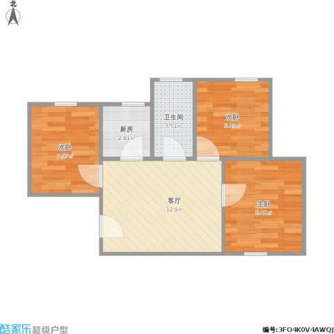清涧八街坊3室1厅1卫1厨56.00㎡户型图