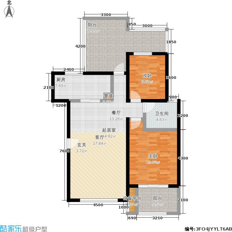 紫金东郡99.00㎡一期1#15#16号楼5层B5户型