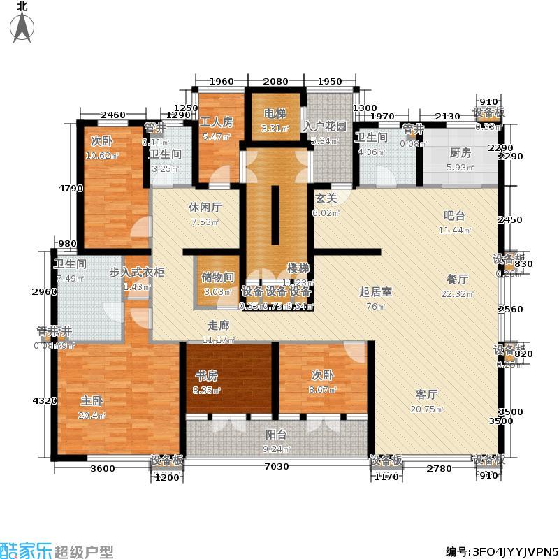 爱涛逸珍公馆214.00㎡一期4号楼标准层C户型