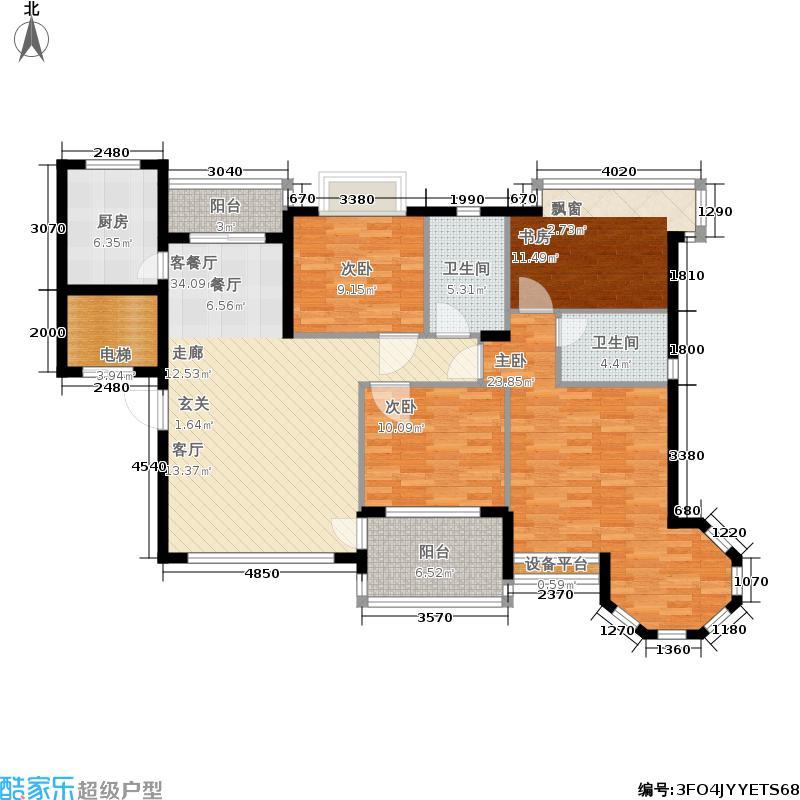 恒大金碧天下134.46㎡二期7#楼标准层E户型