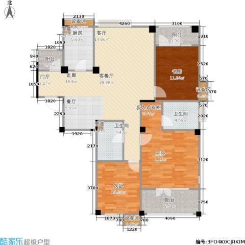 现代家园3室1厅2卫1厨130.00㎡户型图
