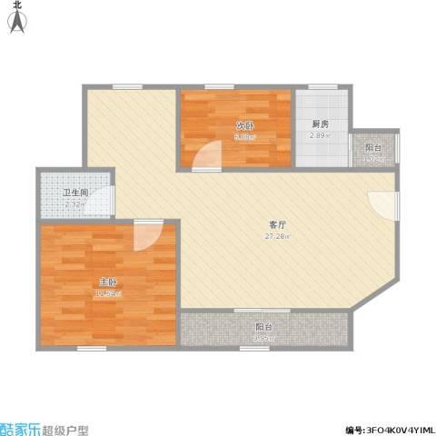 恒联新天地花园二期2室1厅1卫1厨75.00㎡户型图