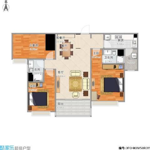 杨凌恒大城3室1厅2卫1厨115.00㎡户型图