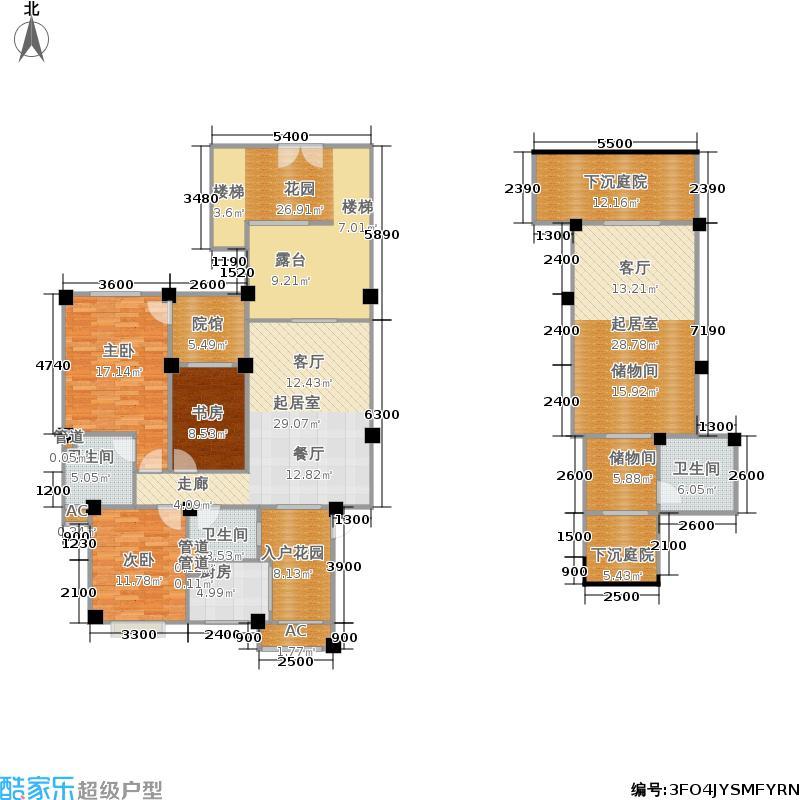 华粹南山绿庭108.00㎡华粹・南山绿庭二期20-23号楼二层2号房户型