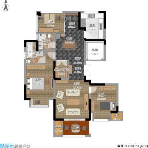 中旅狮山名门3室1厅2卫1厨144.00㎡户型图