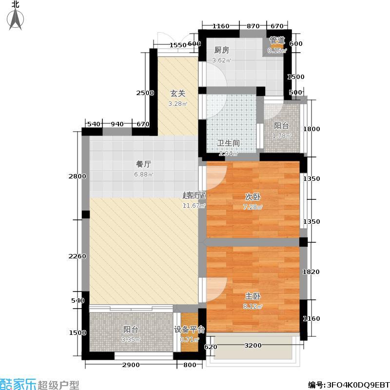 巴黎都市66.00㎡二期8号楼标准层标准层C户型