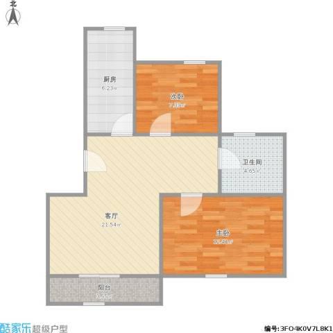 白雪公主2室1厅1卫1厨60.47㎡户型图