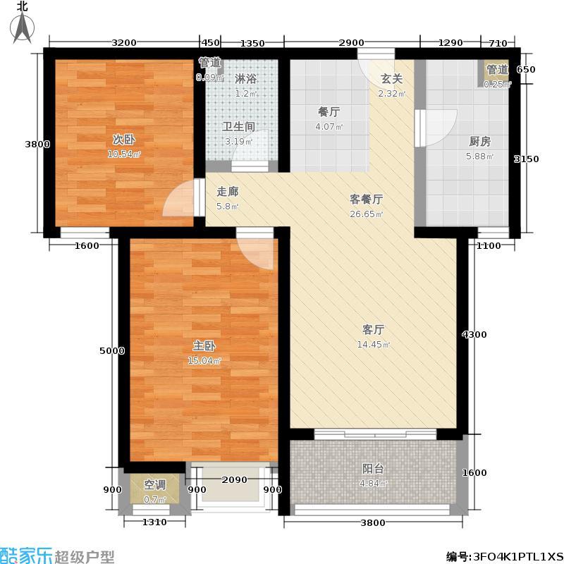 华业东方玫瑰92.00㎡四期C3-2-02户型2室2厅