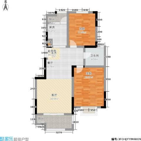 北宸新苑2室0厅1卫1厨88.00㎡户型图