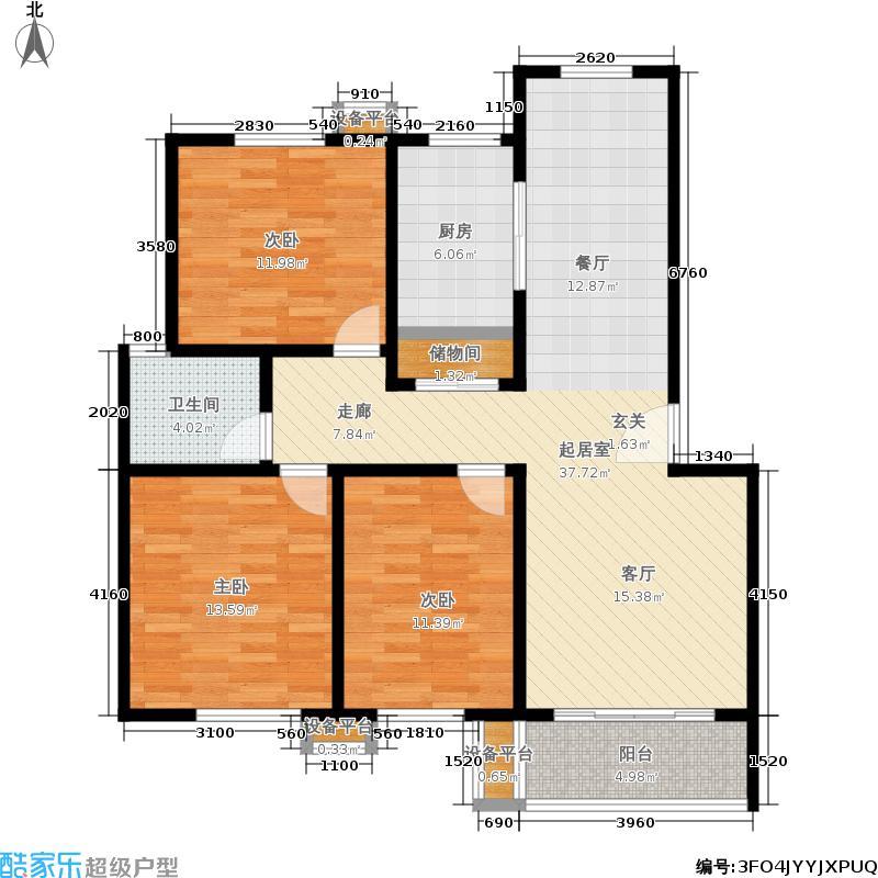 鑫龙花苑112.48㎡一期10、15号楼标准层C户型