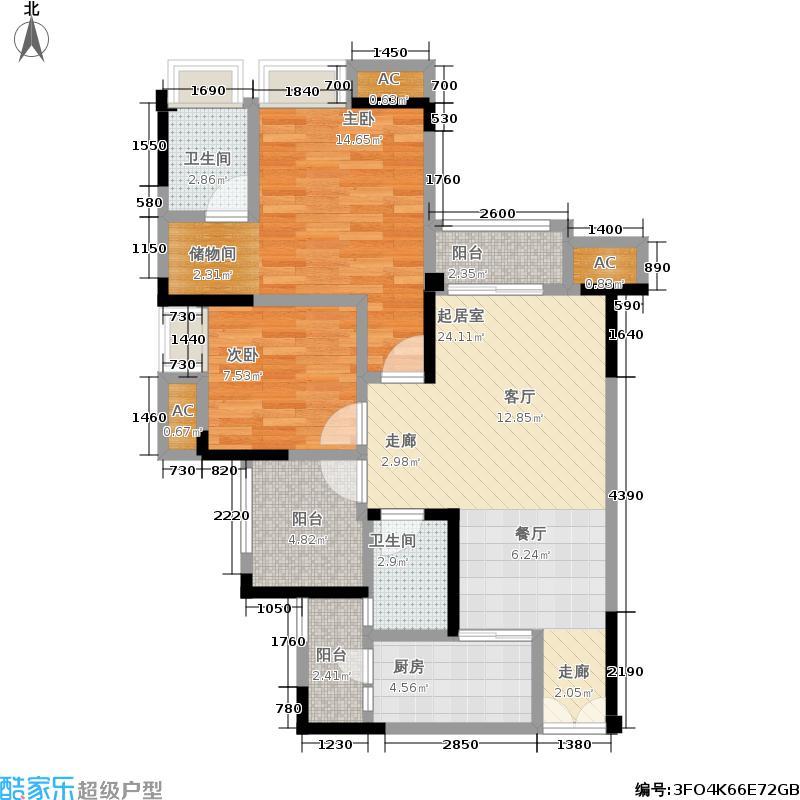 保利江上明珠畅园90.00㎡C户型 套内79平米 两室两厅两卫户型2室2厅2卫