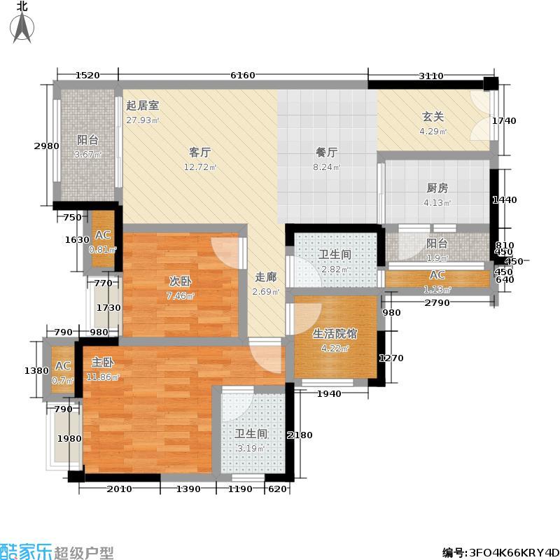 保利江上明珠畅园90.00㎡b户型 套内约80平实得90平 两室两厅+院馆户型2室2厅2卫