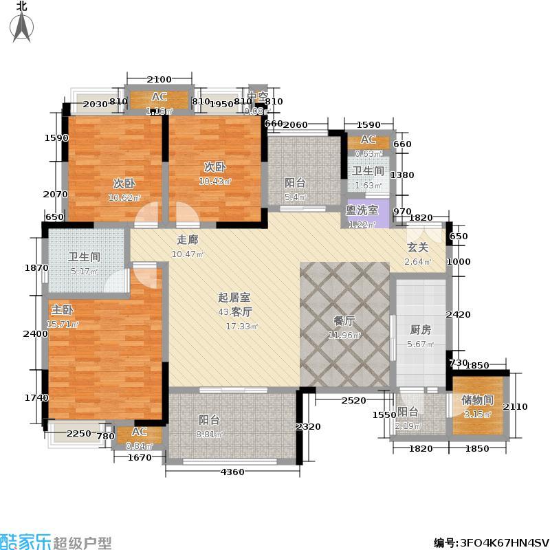 保利江上明珠畅园123.00㎡三室两厅两卫套内面积113平米户型3室2厅2卫