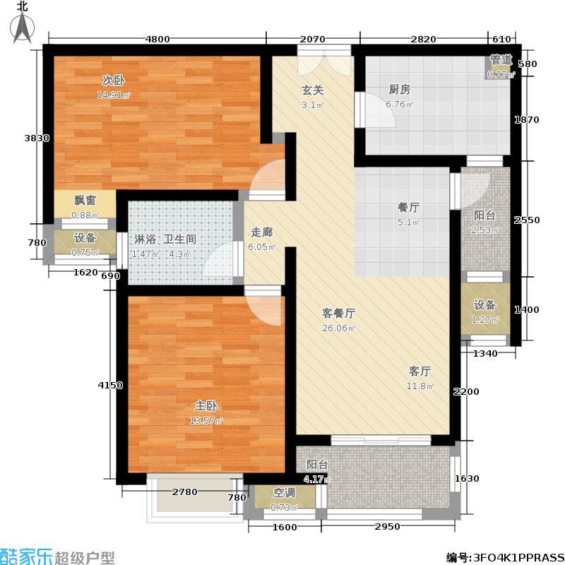 中海万锦城三期90.00㎡三期7#楼F2户型2室2厅