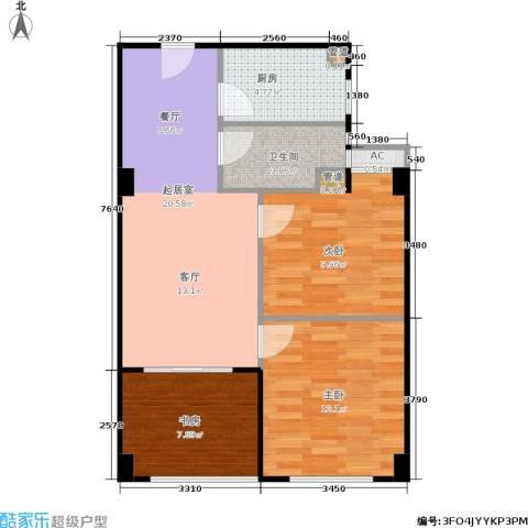 金轮星光名座3室0厅1卫1厨72.00㎡户型图