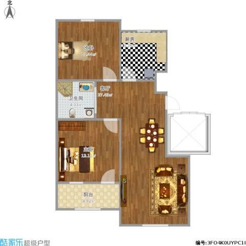 绿地卢浮公馆2室1厅1卫1厨113.00㎡户型图