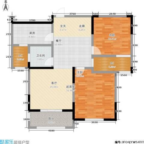 中央公园城2室0厅1卫1厨95.00㎡户型图