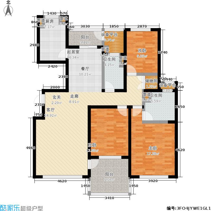仁恒双湖湾140.00㎡一期高层9-12#、15-17#标准层H3户型