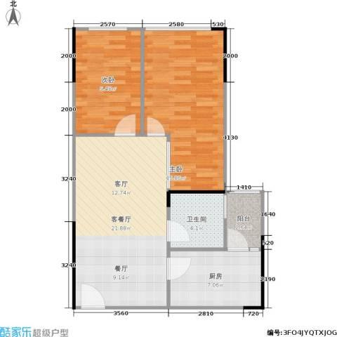 娄山关梦里水乡2室1厅1卫1厨61.02㎡户型图