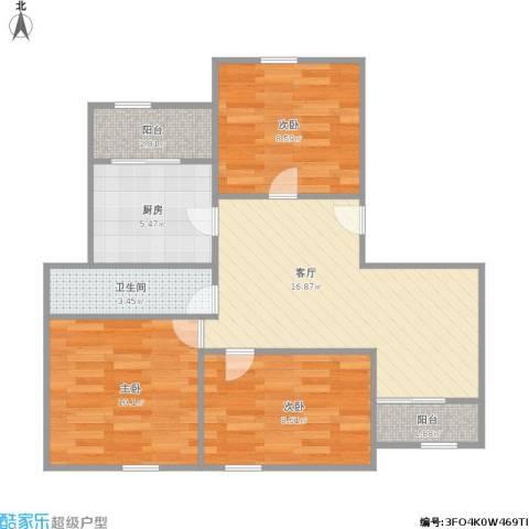 中星怡景花园3室1厅1卫1厨79.00㎡户型图